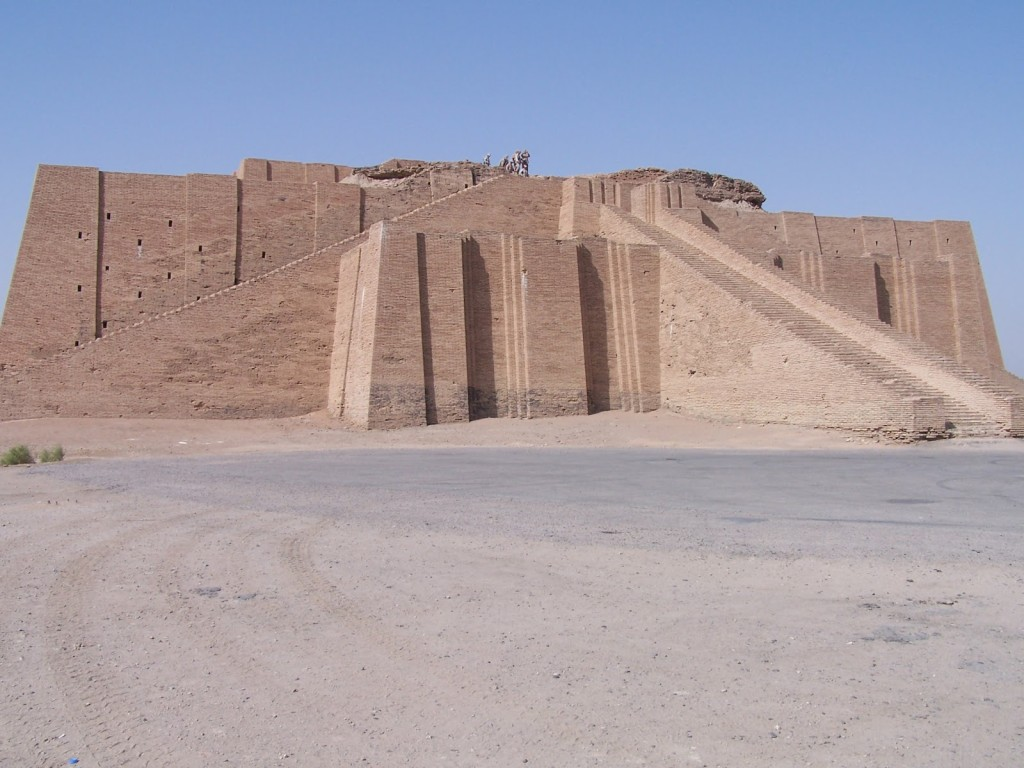 The Great Ziggurat of Ur